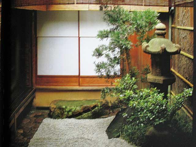 KYOTO TSUBONIWA Japanese courtyard garden Japanese book eBay